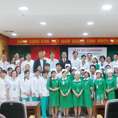 Lễ ký kết Thoả thuận Hợp tác Đầu tư với Bệnh viện Phụ sản MIZ Weman's Hàn Quốc