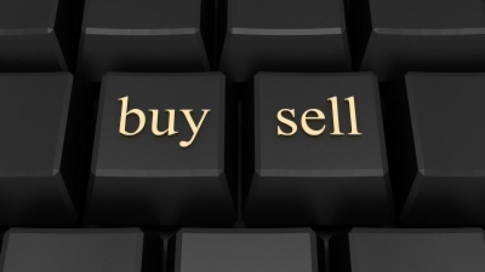 Spot_Trading