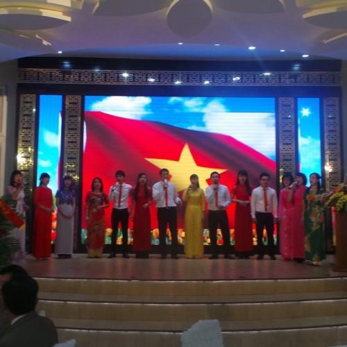 Hội nghỉ Tổng kết năm 2015 và nhiệm vụ năm 2016