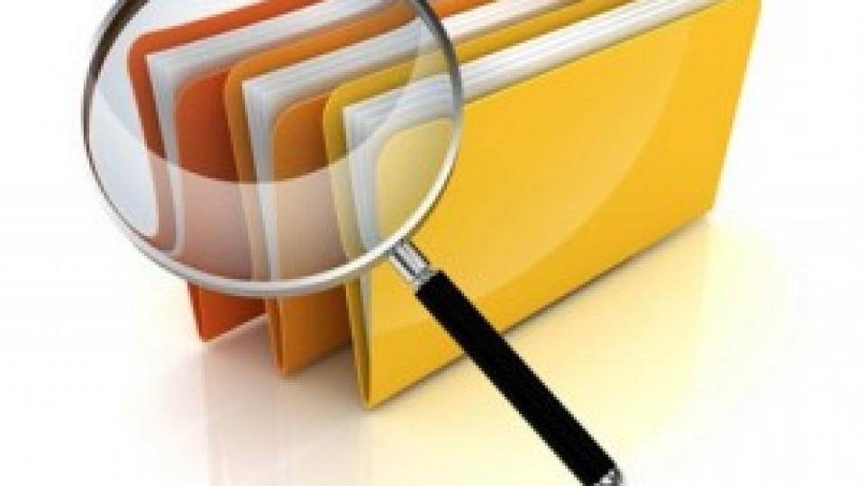 documents-300×300